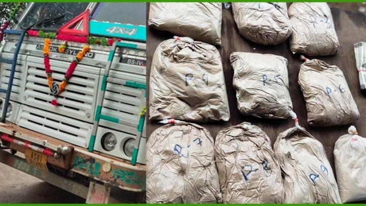 असम पुलिस काे मिली बड़ी सफलता, 25 कराेड़ की हेराेईन जब्द