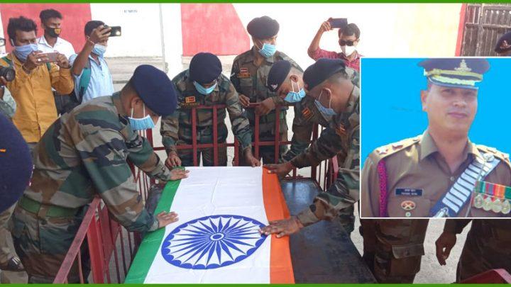 तिरंगे में लिपटकर लाैटा असम के सेना अधिकारी का पार्थिव शरीर