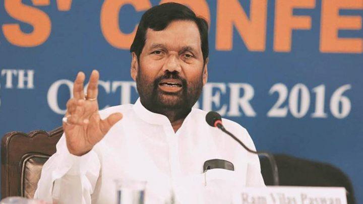 केंद्रीय मंत्री रामविलास पासवान का निधन, राष्ट्रपति-प्रधानमंत्री ने जताया शाेक
