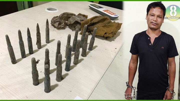 काजीरंगाः गैंडे का खूंखार शिकारी पुलिस की गिरफ्त में