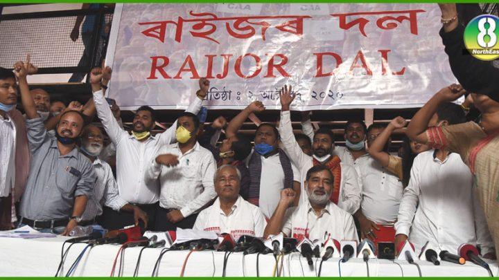 Assam: KMSS के नेतृत्व में नयी पार्टी का जन्म, एक मंच पर 70 संगठन